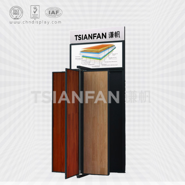 CUSTOM MADE LAMINATE FLOORING METAL DISPLAY STAND-WT2024