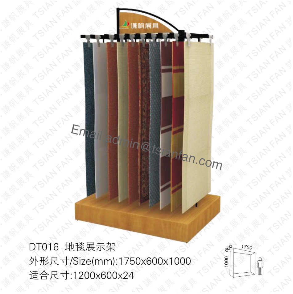 Carpet tile display rack dt016 stone display rackceramic display carpet tile display rack dt016 dailygadgetfo Gallery