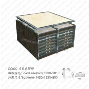 Drawer Style Stone & Tile Displays CC002