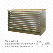 Drawer Display Rack CC010