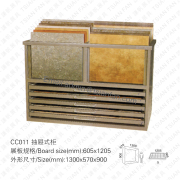 Drawer Stone & Tile Displays CC011