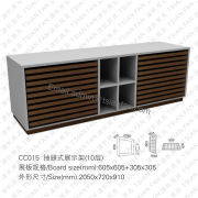 Drawer Display Stand CC015