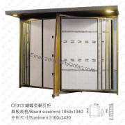 CF013 Butterfly Style Page Turning Rack