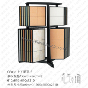 CF038 Up and Down Pages Turning Type Rack