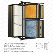 CF039 Butterfly Combination Page Turning Type Rack