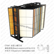 CF041 Double Sides Small Page Turning Type Rack