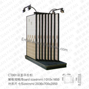 CT001 Double Horizontal Push-Pull Rack