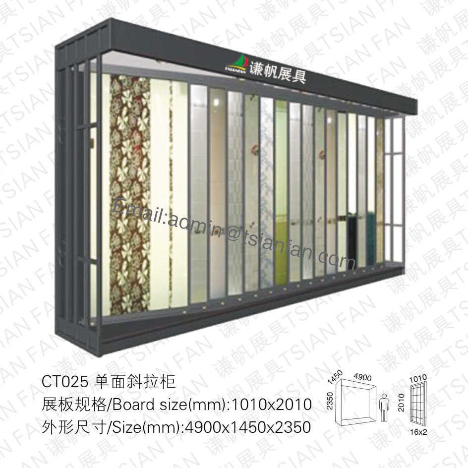 CT025 Sliding Showing Rack Display Stand For Ceramic Tile