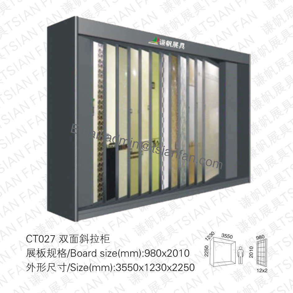 CT027 Durable Sliding Display Stand for Ceramic Tile