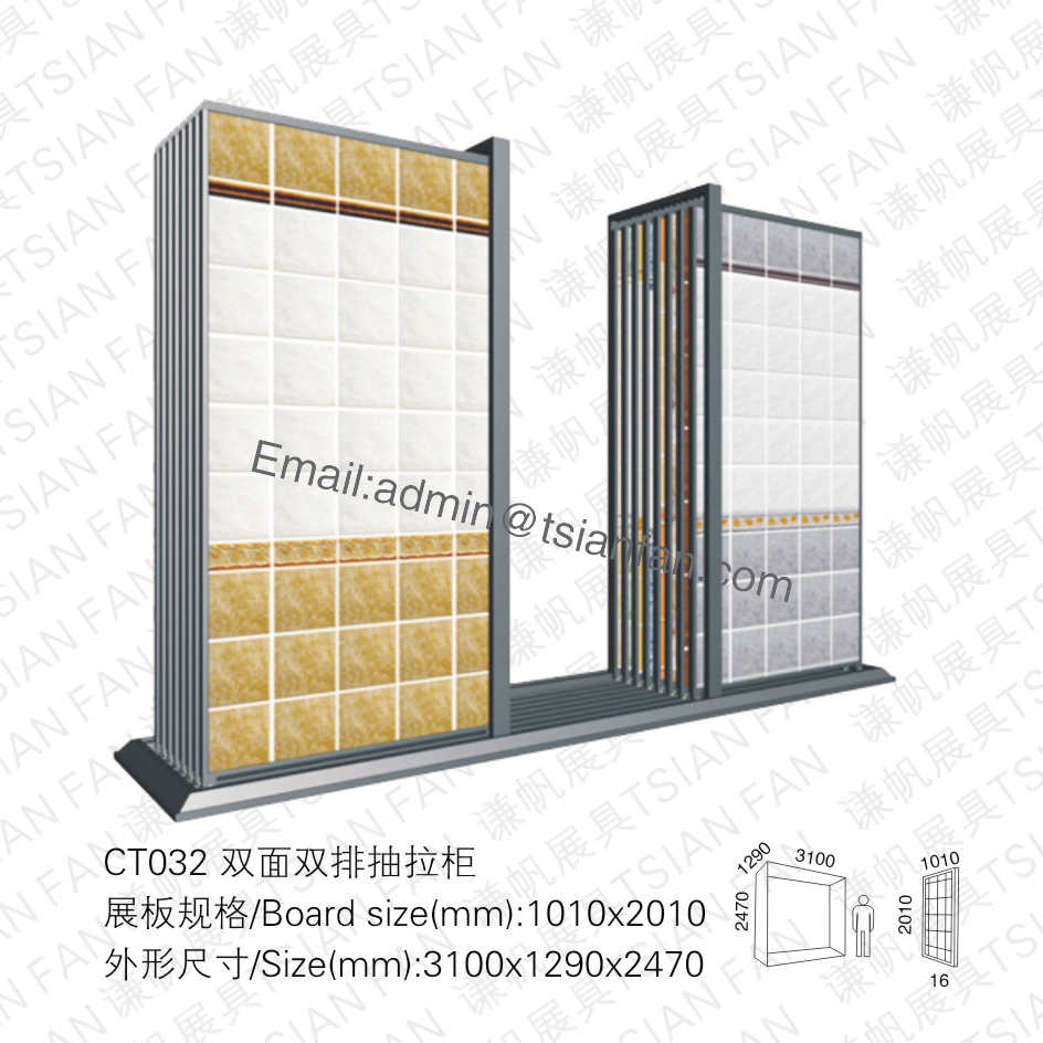 Ceramic Tile Display Racks-CT032