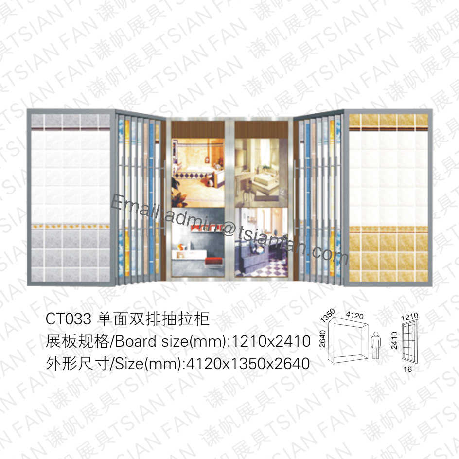 Ceramic Tile display rack-CT033