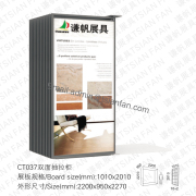 Marble Tile Display Stand-CT037