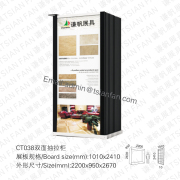 Ceramic Tile Display Stand-CT038