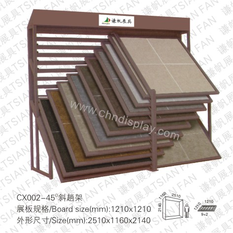 CX002-45° Reclining Type Rack