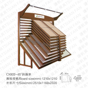CX003-45° Reclining Type Rack