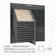 CX005-45°Double Rows Reclining Type Rack