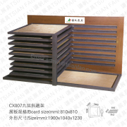 CX007 Nine Levels Reclining Type Rack