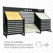 CX009-45°Double Rows Reclining Type Rack