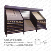 CX010-45°Double Rows Reclining Type Rack