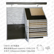 CX013-45°Reclining Type Rack
