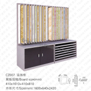 CZ007 Page Turning & Drawer Tile Display