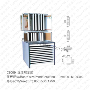CZ009 Page Turning & Drawer Tile Display