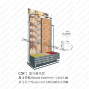 CZ010 Ceramic Display System