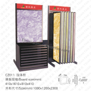 CZ011 Page Turning & Drawer Tile Display