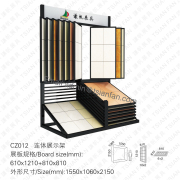CZ012  Page Turning & Drawer Tile Display
