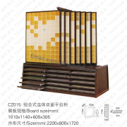 CZ015 Stone & Tile Display Rack