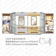 CZ016 Stone & Tile Display Rack