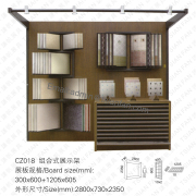 CZ018  Combition Ceramic Display