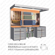 CZ020 Combination Tile Display