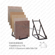 E003 One Side Insert Stone Rack