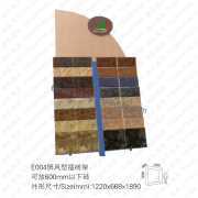 Mosaic Stone Display Rack-E004