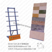 Mosaic Sample Stone Rack-E010
