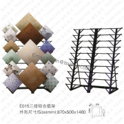 Marble Stone Tile Display Rack-E015