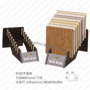 Ceramic Tile Stand Rack-E032