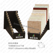 Wood Flooring Tile Display Rack-E033