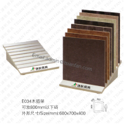 Stone Sample Wood Rack-E034