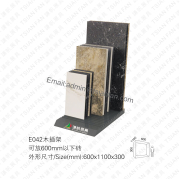 Wooden Stone Sample Display Stand-E042