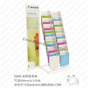 E046 Two Colums Display Stand