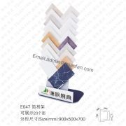 E047 Two Colums Display Stand