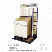 Mosaic Sample Display Stand-E048