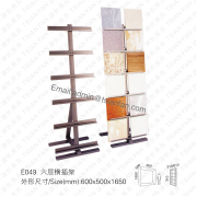 Stone Marble Tile Display Stand-E049