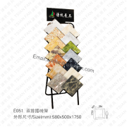 Ceramic Sample Metal display Stand-E051