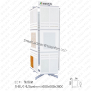 Ceramic Tile Wing Display Stand-E071