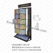 MM002 Page Turning Mosaic Rack