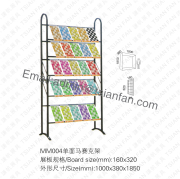 MM004 One Side Mosaic Rack