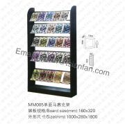 MM005 One Side Mosaic Rack